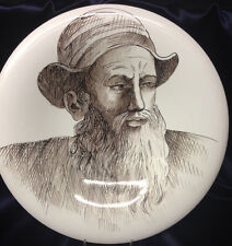 "DUSKI 16.25"" SHALLOW ART BOWL BALDASSARE CASTIGLIONE IMAGE ON WHITE ITALIAN MAN"