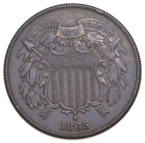 TWO CENT - 1865 US TWO 2 Cent Piece - First Coin with In God We Trust Motto *264