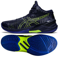 Asics Men's SKY ELITE FF MT Volleyball Shoes Indoor Shoes 1051A032 Blue
