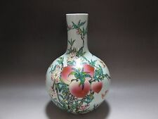 China Bonzer Famille Rose porcelain Vase Painted Nine peaches bat Yongzheng mark