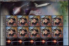 Israel 2003 Mini sheet cosmos ILAN RAMON - MNH VF