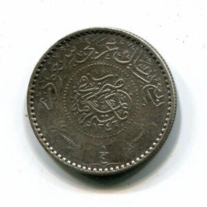 Saudi Arabia Nejd & Hejaz Silver 1/4 Riyal 1927 AH1346 KM-10 *RARE*