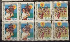 Portugal 1982 - Madeira, O Brinco Block Four set MNH