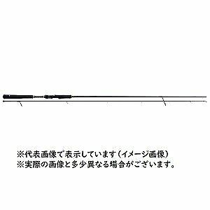 Major Craft Triple cross SeaBass model TCX-962ML (spinning/2 pieces) From Japan