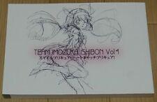 Satoshi Ishino Smile & Hart Catch Precure Key Frame Art Work Book 210page