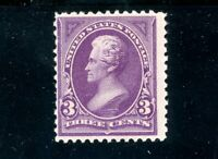 USAstamps Unused FVF US 1894 Issue Jackson Scott 253 OG MHR