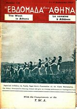 This Week in Athens September 10-22 1952 TWA Pull-Out Map Vintage Ads