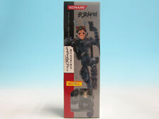 Busou Shinki EX Weapon Set Rabbit Type MMS Waffebunny Konami