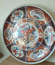 Vintage Japanese Imari Charger Plate With Rickshaw And Flowers.