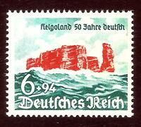 DR Nazi 3d Reich Rare WW2 Stamp Helgoland Anniversary German Annexion Hitler War