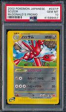 Pokemon PSA GEM MINT 10 Japanese McDonald's Scizor Non-Holo Promo 37 037/P