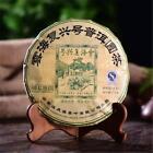 357g Yunnan SevenSon Puer Raw Pu-erh Tea Health Care Puerh Tea Chinese Pu Er Tea