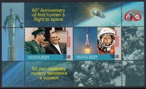 KYRGYZSTAN 2021 SPACE RUSSIA GAGARIN TERESHKOVA ESPACE RAUMFAHRT SPAZIO [#2106]