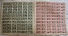 SOUTHERN RHODESIA ROYAL VISIT  FULL SHEETS OF MINT POSTAGE STAMPS - FULL SET