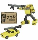 Transformers Generations Selects Deluxe Hubcap - IN STOCK