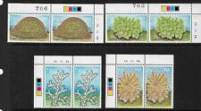 1989 Corals set 4 in Imprint Pairs Complete MUH/MNH as Issued