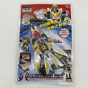 Hawk Overlord Transforming Transformable Jet Robot Figure Polyfect Toys Boy Kids