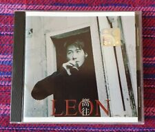 Leon Lai ( 黎明 ) ~ 嚮往 ( Hong Kong Press ) Cd