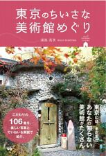 Small Museum Tours of Tokyo Guide Book