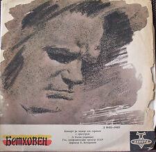 Leonid Kogan   Beethoven  Concert   Re  Major with Orchestra