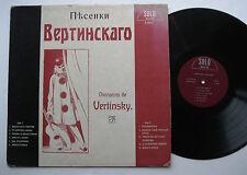LP Alexander Vertinsky - Chansons De Vertinsky  - Александр Вертинский
