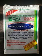 Fitosporin M-fungicide to protect plants from fungal and bacterial 200gr