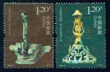 China Stamp 2012-22 Bronze Wares of Sanxingdui Relics 三星堆青铜器 MNH