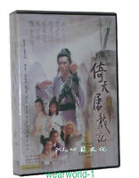 HOT 1986 Heavenly Sword and Dragon Sabre10 DVD9 English Subs Tony Leung