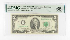 PMG Grade 65 EPQ $2 1976 FR1935-E Bicentennial Note Consec Run (see lots) *212
