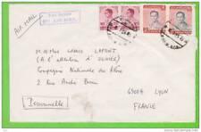 Sur Enveloppe PAR AVION - 4 timbres THAILAND (Réf. ad1)
