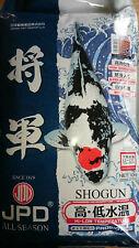 Shogun (Previously : Fuyu Fuji) - The Allwetter-Koifutter From Jpd - Medium - 10