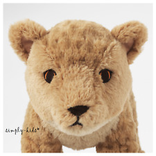 NEW IKEA DJUNGELSKOG Soft Toy Stuffed Animal Children Kid Light Brown