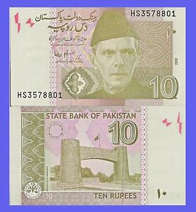 Pakistan P45d, 10 Rupee, Mohammad Ali Jinna /  Khyber Pass stone gate - great UV