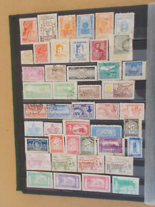 AFGHANISTAN  good coll. 247 stamps all diff. + 1 souv.set - 7 scans # Lot 4490