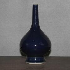 Chinese Old Marked Blue Glaze Porcelain Vase