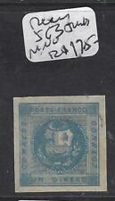 PERU  (P1907B) SC 3 BIG JUMBO  MNG A WONDERFUL STAMP!!
