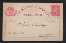 MEXICO 1899 POSTAL STATIONERY CARD PARRAS DE LA FUENTES COAHUILA TO CARLSTADT US