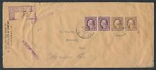 #343-344 ON REGISTERED COVER IMPERF BR4889