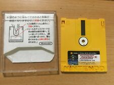 NINTENDO Famicom Disk System ZANAC & SMASH PINGPONG