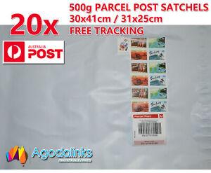 20x 500g Australia Parcel Post Satchel Prepaid $9.3 with Tracking 30x41 / 31x25