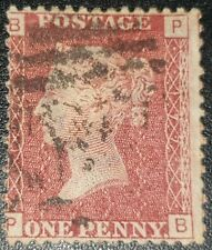 Duzik: Gb Qv Sg43 1d red Plate177 P-B used stamp (No1117)*