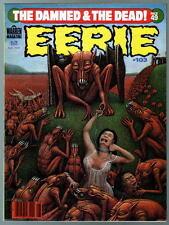 EERIE Magazine #103 Gulacy art Warren 1979