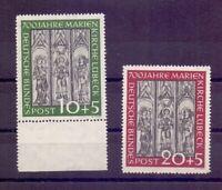 Bund 1951 - Marienkirche - MiNr. 139/140 postfrisch** - Michel 220,00 € (681)