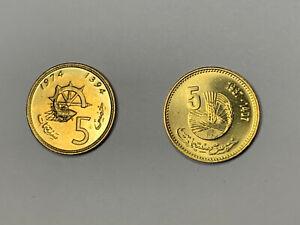 2 BU F.A.O. Morocco Coins-1974 5 Santimat KM-59 and 1987 5 Santimat KM-83