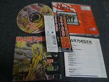 IRON MAIDEN / killers /JAPAN LTD CD OBI TOCP-50692