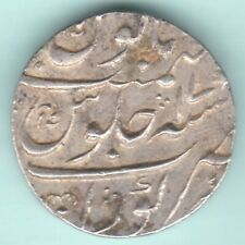MUGHAL INDIA MUHAMMAD SHAH KORA MINT SILVER RUPEE RARE COIN