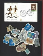 Tunisia sc#685-6 (1976) MNH + Nice lot