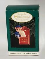 1993 Hallmark Keepsake Ornament Collector's Membership Club, It's In The Mail