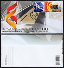 Greece 2020 Handover of the Olympic Flame Tokyo Japan Olympic Games FDC