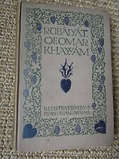 Rubaiyat Of Omar Khayyam, T.N. Foulis, Pre-1924, Illustrated, Frank Brangwyn